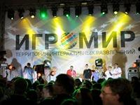 Фото: Виктор Буланкин