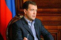 Дмитрий Медведев © kremlin.ru