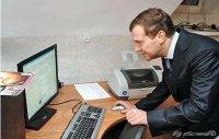 «Амедиа» засудит «ВКонтакте»