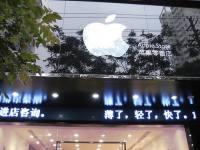 Поддельные магазины Apple в Китае