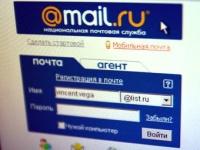 Mail.ru запустит «русский Твиттер»