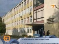 Кадр телеканала 7TV © Lenta.ru