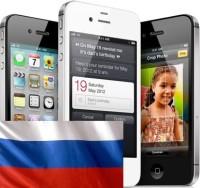 Официально русский iPhone 4S придёт в декабре