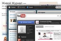 Обновление интерфейсов © netnewz.ru