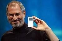 Стив Джобс удостоен премии Грэмми