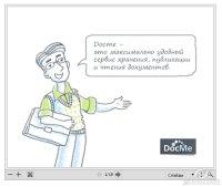 DocMe.ru — русский YouTube для документов