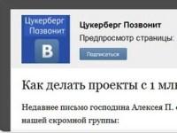 Ведомости обвинили ВКонтакте в нарушении авторских прав