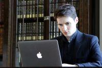 Павел Дуров — основатель ВКонтакте