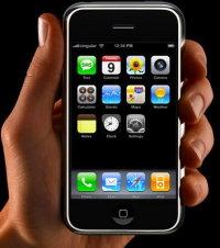 iPhone отпраздновал 5-летний юбилей
