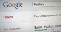 Parallels и Google помогут российскому хостингу