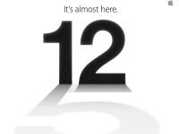 Что представит Apple 12 сентября?