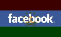 Таджикистан потроллил Facebook