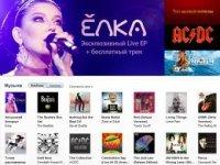 Российский iTunes Store