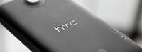 HTC M7 вместо международной бабочки