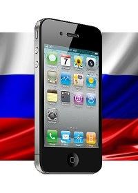Apple iPhone 4 теперь официально продаётся в России