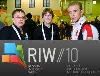 «Российская Неделя Интернета-2010»