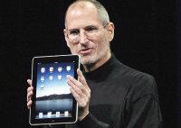 Apple iPad теперь официально в России