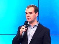 Фото: Д.А. Медведев