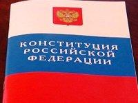 Пазл длиною в жизнь (45): Потребуй угосударства личную ренту отресурсов страны!