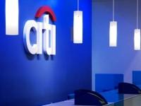Брендятина (136): История бренда Citibank