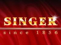 Брендятина (145): История бренда Singer