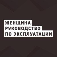 Женщина-иностранка (25) MP3
