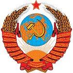 Территория СССР