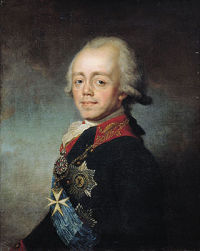 Павел I — первый романтик Лекции по истории России (часть 1)