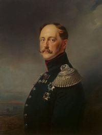 Николай I Лекции по истории России (часть 1)