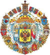 О понятии империи ч 1 Лекции по истории России