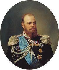 Александр III Лекции по истории России (часть 1)