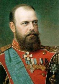 Император Александр III Лекции по истории России (часть 2)