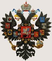 Как создавались империи. Российская империя.