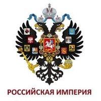История России. XX век. Ч. 44. Генерал Деникин