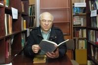 Литературное окружение Библии