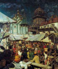 XVII век Лекции по истории России (часть 1)