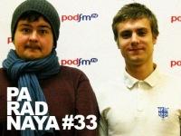Paradnaya (33): Сердечко. Рассказать друзьям