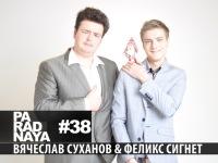 Фото: Мария Челнокова