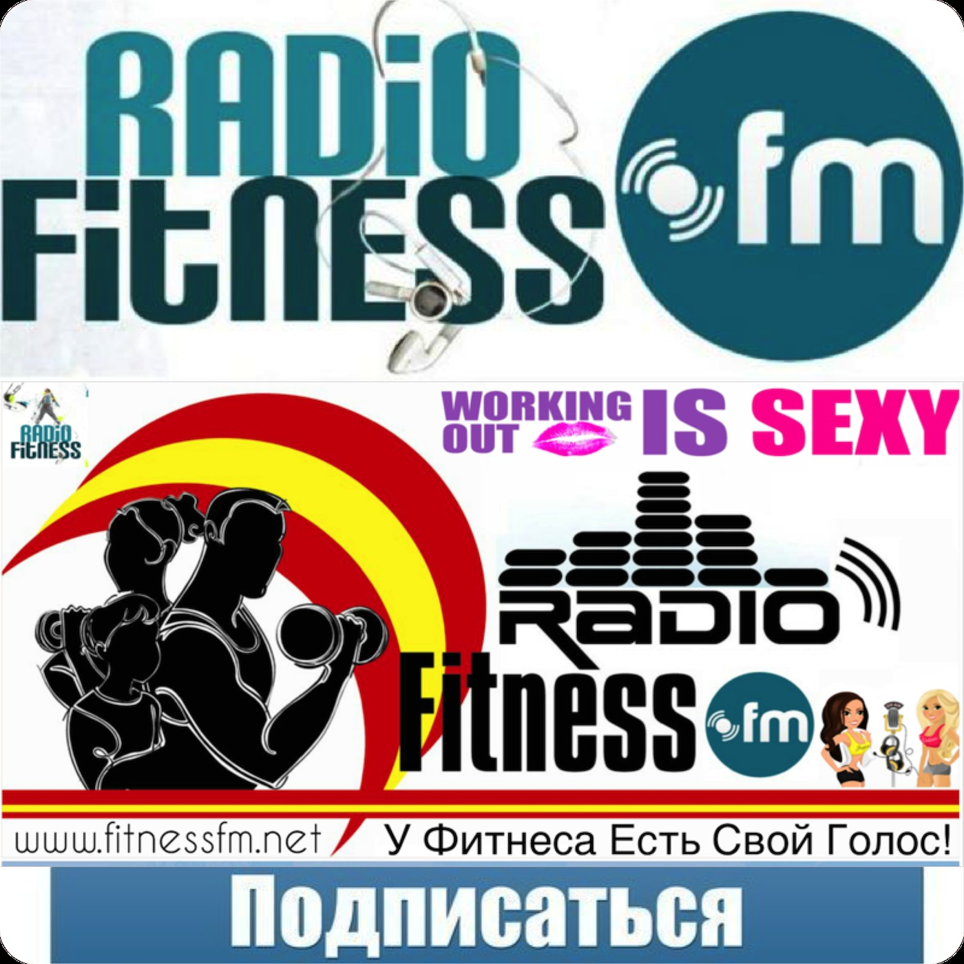 FITNESS FM