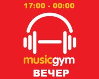 MUSICGYM - the EVENING