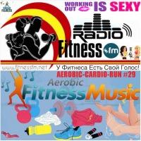 Музыка для тренировок, музыка для фитнеса, музыка для бега