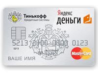 """""""Яндекс.Деньги"""" выдают банковские карты MasterCard (101)"""