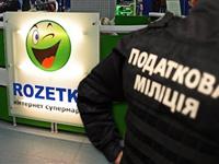 Интернет-магазин Rozetka.ua вынудили эмигрировать (104)