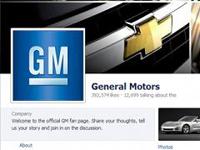 GMвозвращается срекламой вFacebook (150)