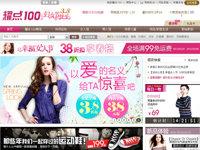 Китайский сайт Yaodian100не спасли инвестиции Intel Capital  (180)