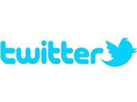 ВTwitter появились продвигающие твиты для пользователей (199)