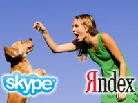 """На волне знаний и тенденций (52): Skype ушел отGoogle к""""Яндексу"""""""