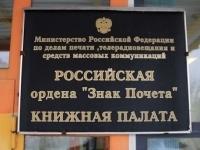 Фото: pro-books.ru