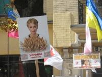 Что-то в субботу (90): Существуетли Украина?