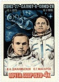 Эффект космонавта Джанибекова (57)